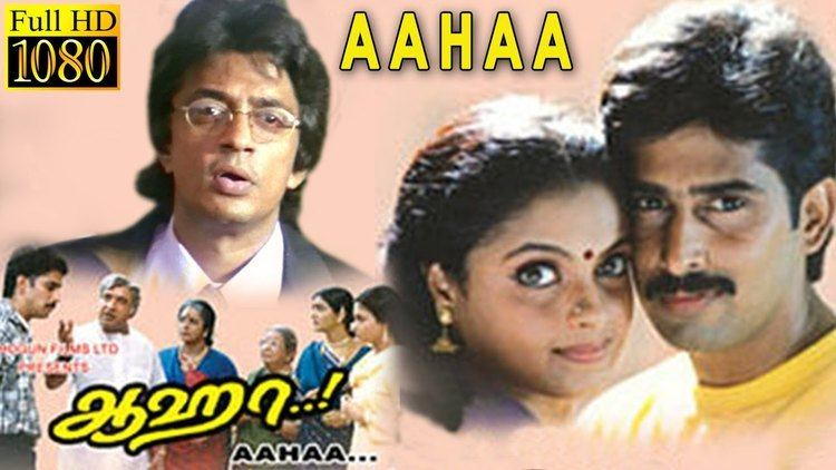 Aahaa Aahaa Superhit Tamil Romantic Movie Rajiv Krishna Sulekha