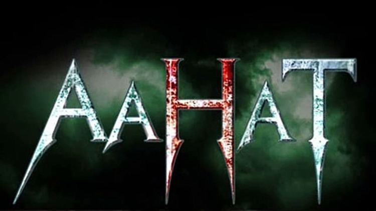 Aahat Aahat Latest Episode Watch Online gillitv