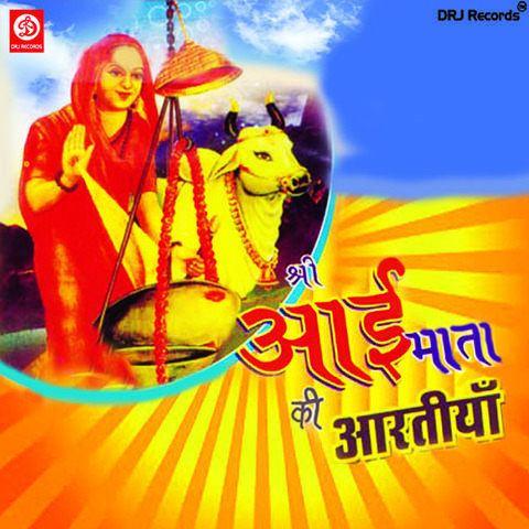 Aai Mata Shree Aai Mata Ki Aartiyan Songs Download Listen Shree Aai Mata Ki
