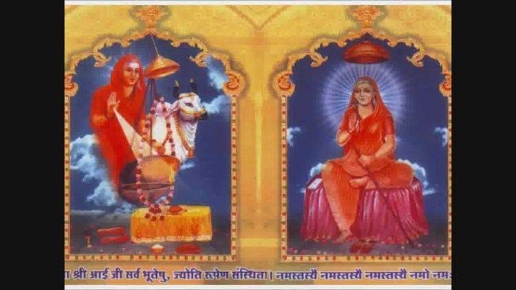 Aai Mata Ambapur avatari mataaai mata song3gp YouTube