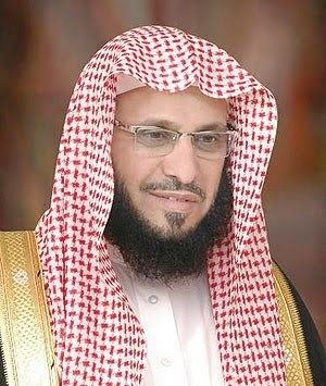 Aaidh ibn Abdullah al-Qarni altahleelcomassetsuploadsauthorsaidalqarnijpg