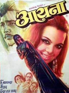 Aaina (1977 film) Aaina 1977 film Wikipedia