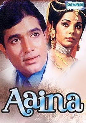 Aaina (1977 film) Aaina 1977 Hindi Movie Watch Online Filmlinks4uis