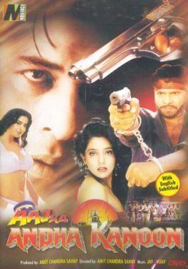 Aaj Ka Andha Kanoon movie poster