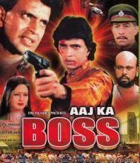 Aaj Ka Boss movie poster
