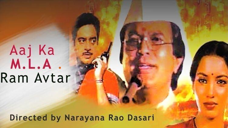 Aaj Ka M.L.A. Ram Avtar movie scenes Aaj Ka M L A Ram Avtar Movie Online Watch Aaj Ka M L A Ram Avtar 1984 Online