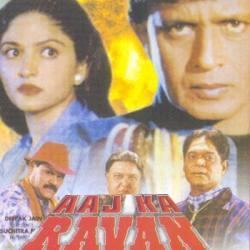 Buy Hindi Movie AAJ KA RAVAN VCD