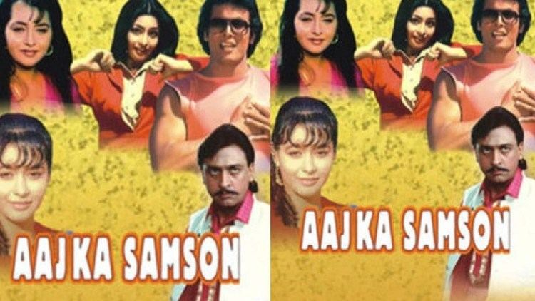 Aaj Ka Samson Full Hindi Movie Hemant Birje Sahila Chaddha