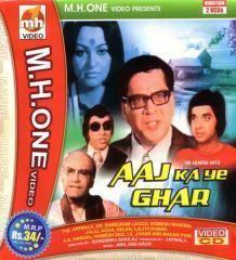 Aaj Ka Ye Ghar movie poster