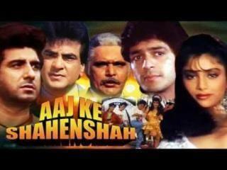 Aaj Ke Shahenshah Aaj Ke Shahenshah 1990 Bollywood Hindi Movie Mp3 Songs Download