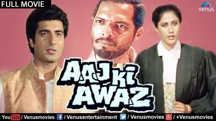 Aaj Ki Awaz Full Movie Hindi Movie 2017 Full Movies Hindi Movies