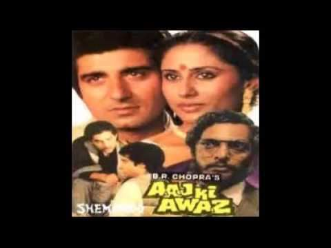 Mera Chhota Sa Ghar Sad film Aaj Ki Awaaz 1984 YouTube