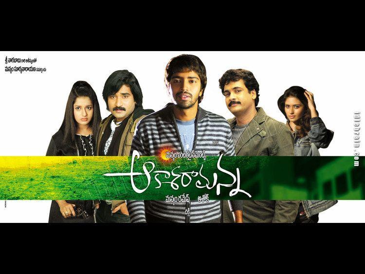 Aakasa Ramanna Aakasa Ramanna Telugu film wallpapers Telugu cinema Allari