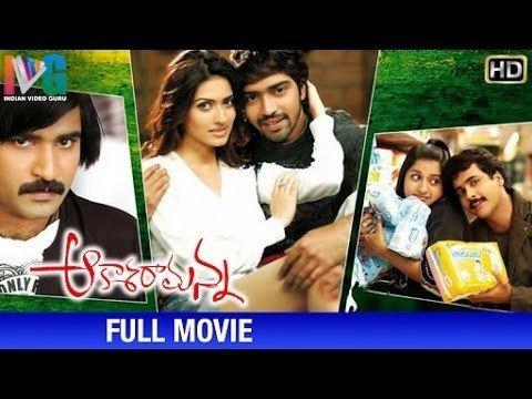 Aakasa Ramanna Aakasa Ramanna Telugu Full Movie HD Allari Naresh Sivaji Meera