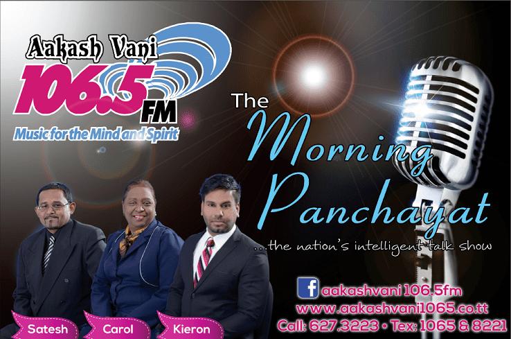 Aakash Vani 106.5FM wwwaakashvani1065cottsitesdefaultfilesbanne