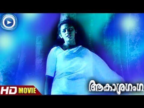 Aakasha Ganga 407MB Free Akashaganga Thiruvathira Song Mp3 vbox7mp3org