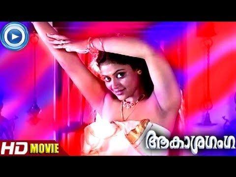 Aakasha Ganga Puthumazhayai Song From Malayalam Movie Aakasha Ganga HD