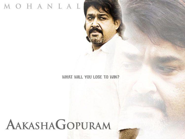 Aakasha Gopuram Aakasha Gopuram Malayalam Movie Aakasha Gopuram Movie Aakasha Gopuram