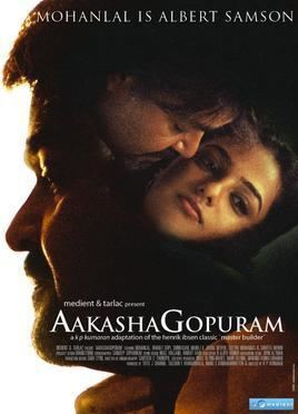 Aakasha Gopuram httpsuploadwikimediaorgwikipediaen554Aak