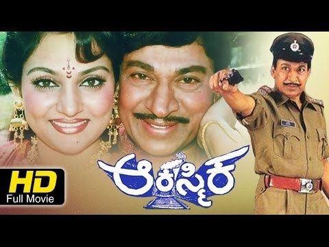 Aakasmika Aakasmika 1993 Kannada Thriller Superhit Movie Rajkumar Madhavi