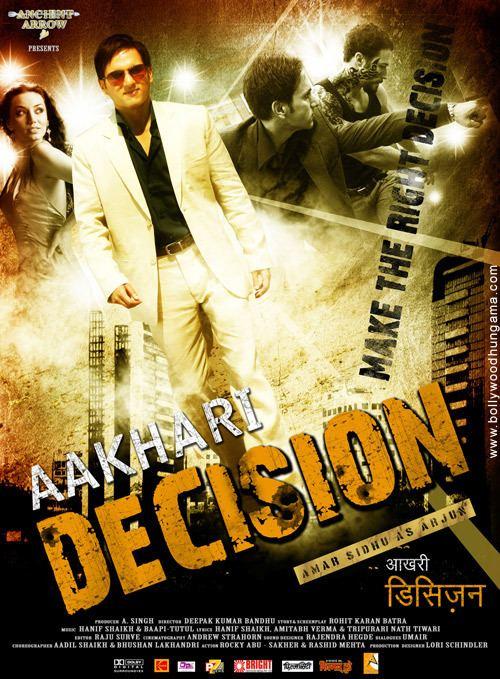 Aakhari Decision Watch hd geo movies