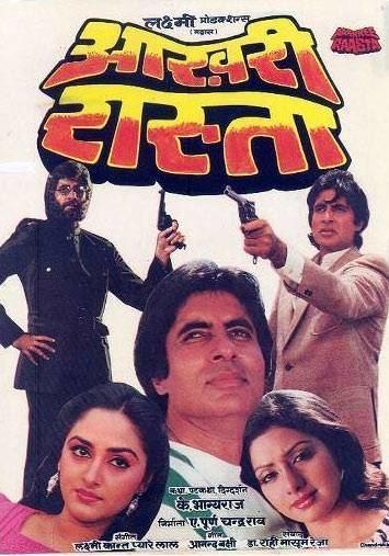 Aakhree Raasta Aakhree Raasta Movie on Friday 29th September on Zee Classic
