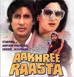 Aakhree Raasta Aakhree Raasta 1986 Bollywood Movie Mp3 Songs Download