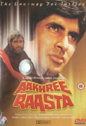 Aakhree Raasta Aakhree Raasta 1986 torrent movies hd FapTorrent