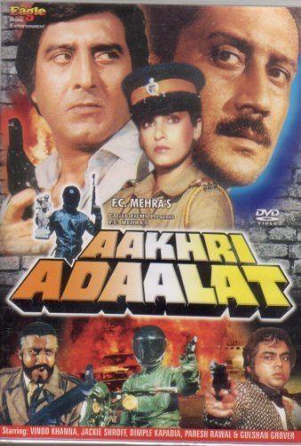 Amazoncom Aakhri Adalat DVD Vinod Khanna Jackie Shroff Dimple