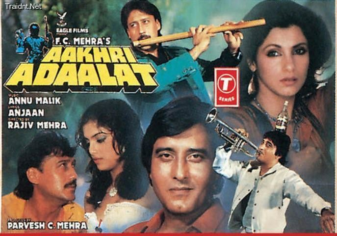 Picture of Aakhri Adaalat