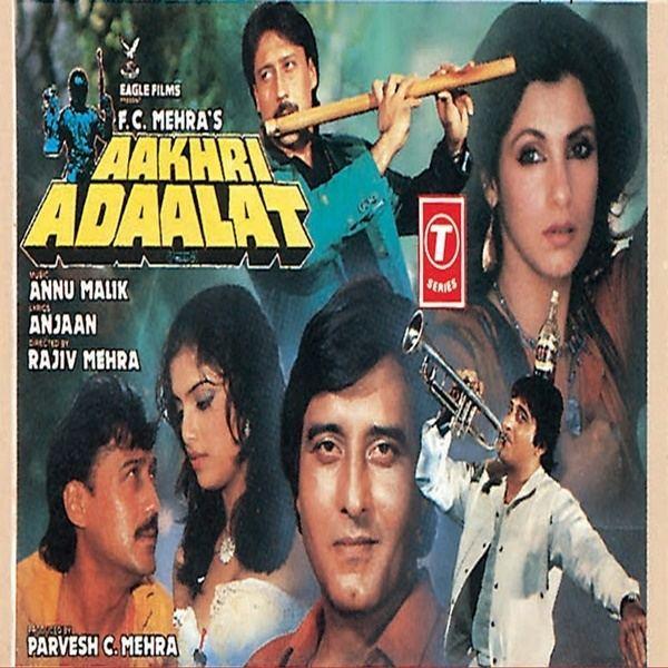 Aakhri Adaalat 1988 Movie Mp3 Songs Bollywood Music