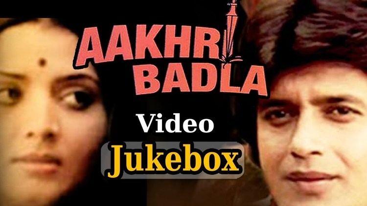 Aakhri Badla All Songs Mithun Chakraborty Asha Bhosle