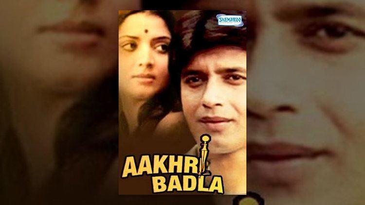 Aakhri Badla YouTube