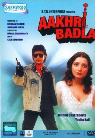 Aakhri Badla 1989 Hindi Movie Mp3 Song Free Download