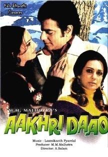 Aakhri Daao movie poster