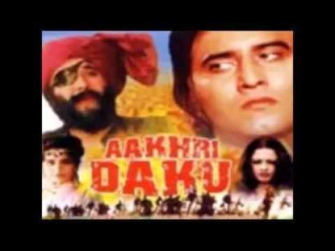Maiya Mere Bhaiya Na Aaye Ri film Aakhri Daku 1978 YouTube