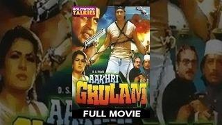 Malik Mere Hoton Pe Sab Ke Hindi Video Song Movie Aakhri Ghulam