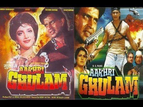 AAKHRI GHULAM Hindi Full Movie Mithun Chakraborty Dharmendra Raj
