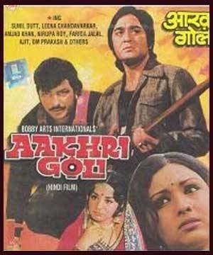 Aakhri Goli Profile Photos Wallpapers Videos News Movies