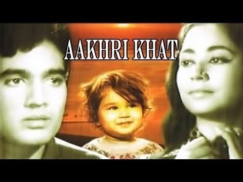Aakhri Khat Full Movie Rajesh khanna Indrani Mukherjee 1966