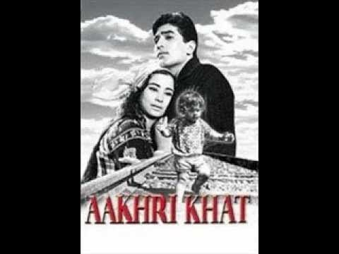 A song from Rajesh Khannas first movieAkhri Khat Aur kuchh der