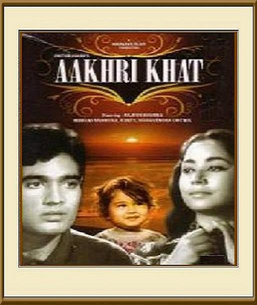 Aakhri Khat images Aakhri Khat 1966 wallpaper and background