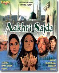 Aakhri Sajda movie poster