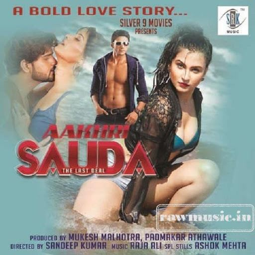 Aakhri Sauda: The Last Deal Aakhri Sauda The Last Deal 2016 Movie MP3 Songs Download Zip