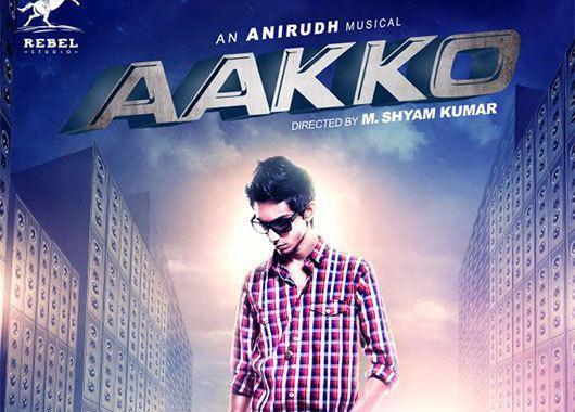 Aakko Enakenna Yaarum Illaye Lyric Anirudh Ravichander