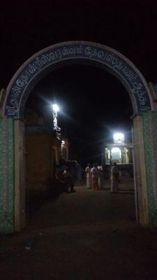 Aakkoor Thanthondreeswarar Temple