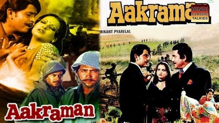 Aakraman 1975 Full Length Hindi Movie Ashok Kumar Sanjeev Kumar