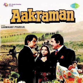 Aakraman 1975 LaxmikantPyarelal Listen to Aakraman songs