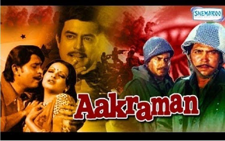 Aakraman 1975 tunes