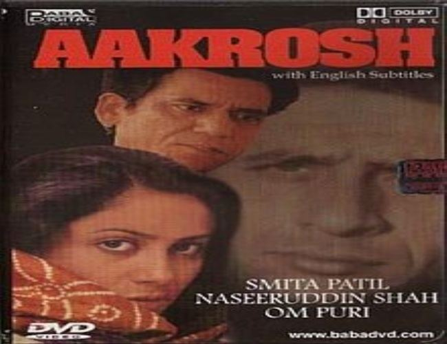 Aakrosh 1980 IndiandhamalCom Bollywood Mp3 Songs i pagal